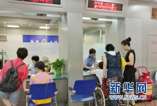 香港最快开奖现场直播 2