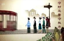 八(上) 道德与法治 第二单元 遵守社会规则 第四课 社会生活讲道德 第2讲 以礼待人-部编版微课堂