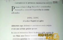 七(上) 道德与法治 第四单元 生命的思考 第九课 珍视生命 第1讲 守护生命-部编版微课堂