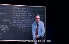 重点大学自主招生专栏-对一道华中科技大学理科实验班选拔试题的严谨解答 4.解题思路:如何换元、如何赋值、如何代值-视频公开课