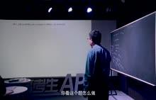 重点大学自主招生专栏-分析两道函数题的解法 4.举一反三:如何求a的取值范围-视频公开课