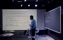 重点大学自主招生专栏-分析两道函数题的解法 2.如何用待定系数法求出特殊点?-视频公开课