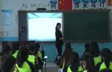部编版 九年级语文上册 作文指导 学会生存-视频公开课