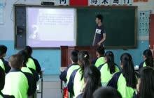 华东师大版 八年级数学下册 综合与实践-图形面积的等分-视频公开课