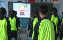 人教新目标版 七年级英语上册 Unit4 Where's my schoolbag? Grammar Focus-3c-视频公开课