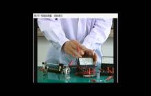 人教版 九年级物理 电阻的测量-实验演示