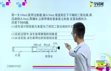 初中化学 二氧化碳的性质和用途-性质和用途例3-试题视频