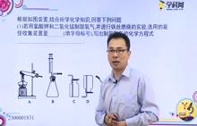 初中化学 二氧化碳制取的研究-二氧化碳制取例3-试题视频