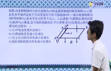 高中物理 电磁感应中的电路问题-纯电路问题1-试题视频
