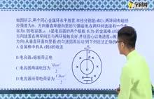 高中物理 电磁感应中的电路问题-含电容电路问题1-试题视频