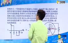 高中物理 电磁感应中的图象问题-转动切割类图象问题-试题视频