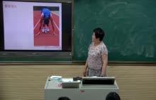 人教版 七年级生物下册 第六章 人体生命的活动的调节 第四节 激素调节-视频公开课