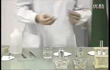 高中化学 必修2 第一单元 第三周期元素原子得失电子能力的递变-实验演示
