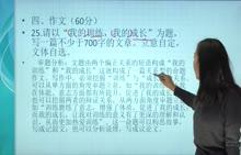 2017年体育单招 语文试卷真题-作文