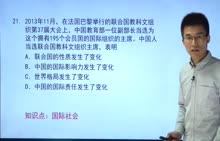 2014年体育单招 政治试卷真题-单选21-25