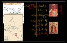 部编版 七年级历史上册 第三单元 第12课 汉武帝巩固大一统王朝-视频微课堂
