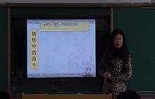 人教版 七年级数学上册 3.4-实际问题与一元一次方程-盈亏问题-视频公开课