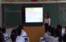 人教新目标 七年级英语上册 第五单元 词汇教学-视频公开课