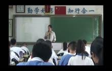 人教版 九年级历史上册 第四单元 《步入现代》复习-视频公开课