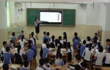 人教版 七年级历史下册 第二单元 第9课 辽、西夏与北宋的并立-视频公开课