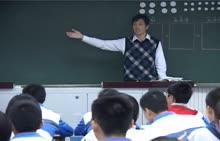 科粤版 九年级化学上册 4.3质量守恒定律(2)(名师课堂)-视频公开课