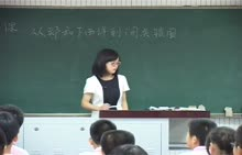 北师大版 七年级历史下册 第三单元 第23课 从郑和下西洋到闭关锁国(名师课堂)-视频公开课