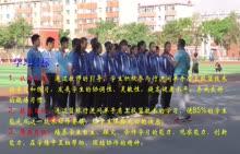 人教版 七年级体育 行进间单手肩上投篮-视频公开课