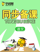 迎开学初中语文上学期开学学习指导