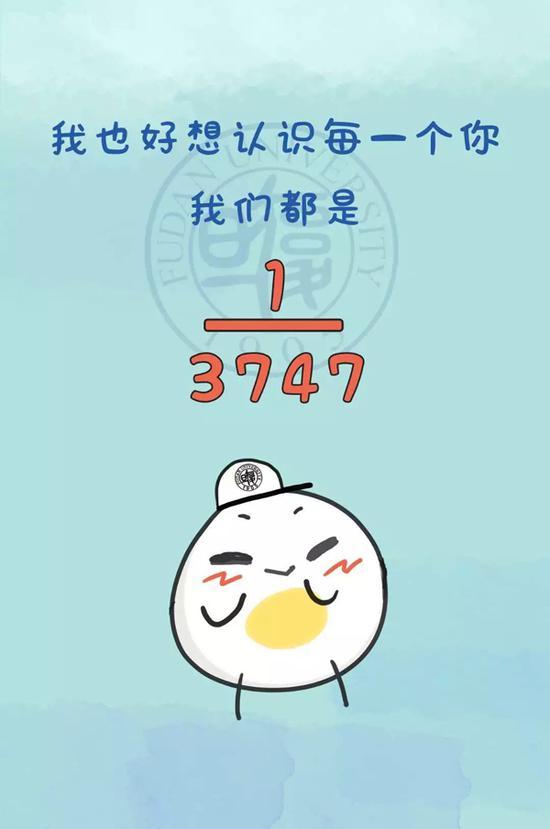 """一大波""""萌新""""来袭 复旦开学新生中00后超7成"""