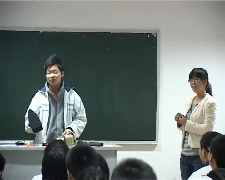 苏科版 九年级物理上册 14.2变阻器(名师课堂)-视频公开课