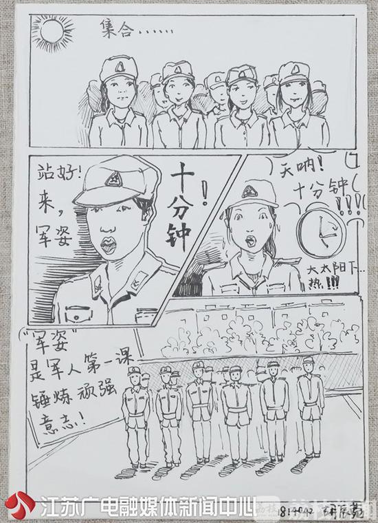 高校新生手绘军训日记:教官眼中我们是海绵宝宝