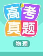 2008-2018年江苏高考物理分类试题汇编