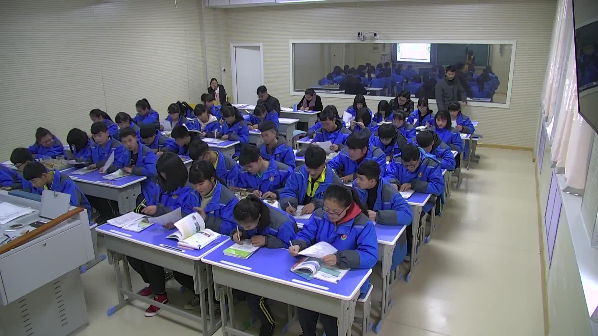 沪教版 九年级化学 第五章 第一节  金属性质和利用-课堂实录