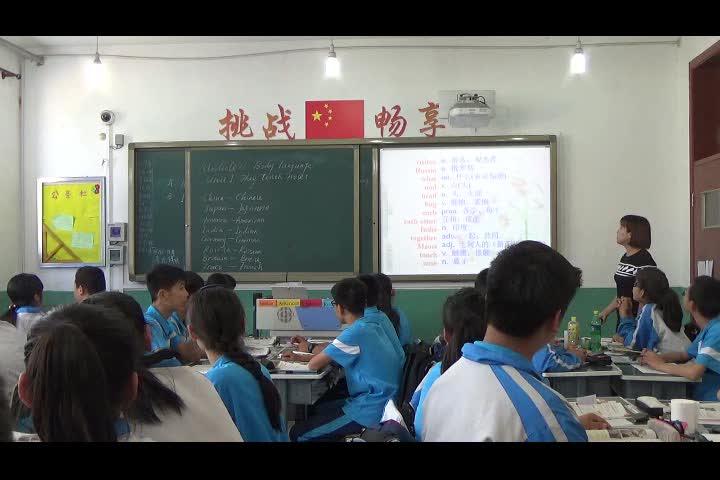 外研版 七年级英语下册 Module11-Unit1 They touch noses-课堂实录
