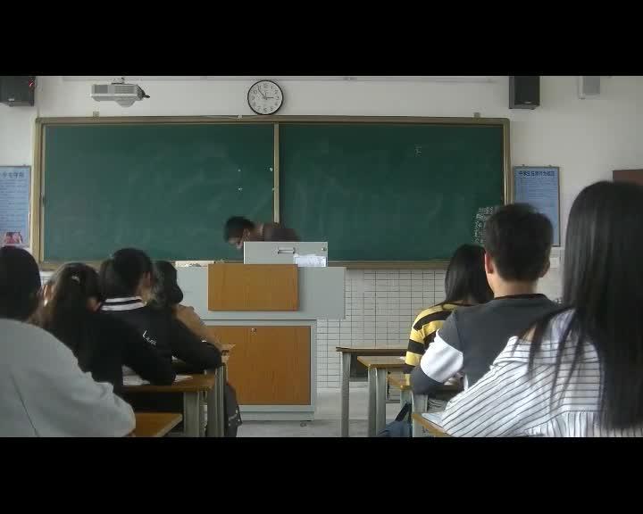 人教版 高中地理 必修二 第一章 问题研究-如何看待农民工现象-课堂实录(缪明华)