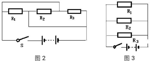 """在电路中,也有""""一样高电位""""的概念."""