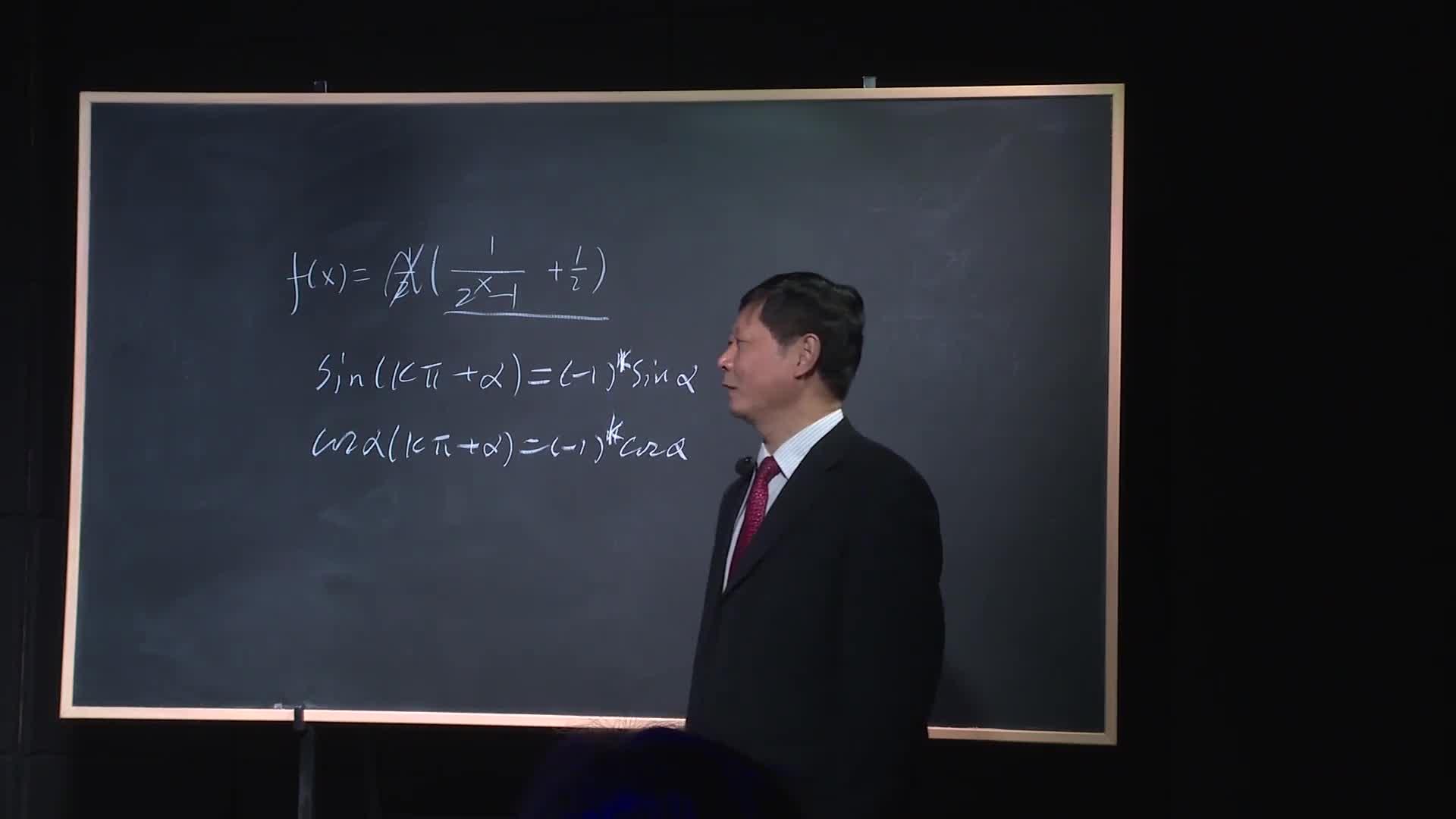 浅谈数学概念课教学(下)反复磨 不断改 5 反复磨 不断改-视频微课堂