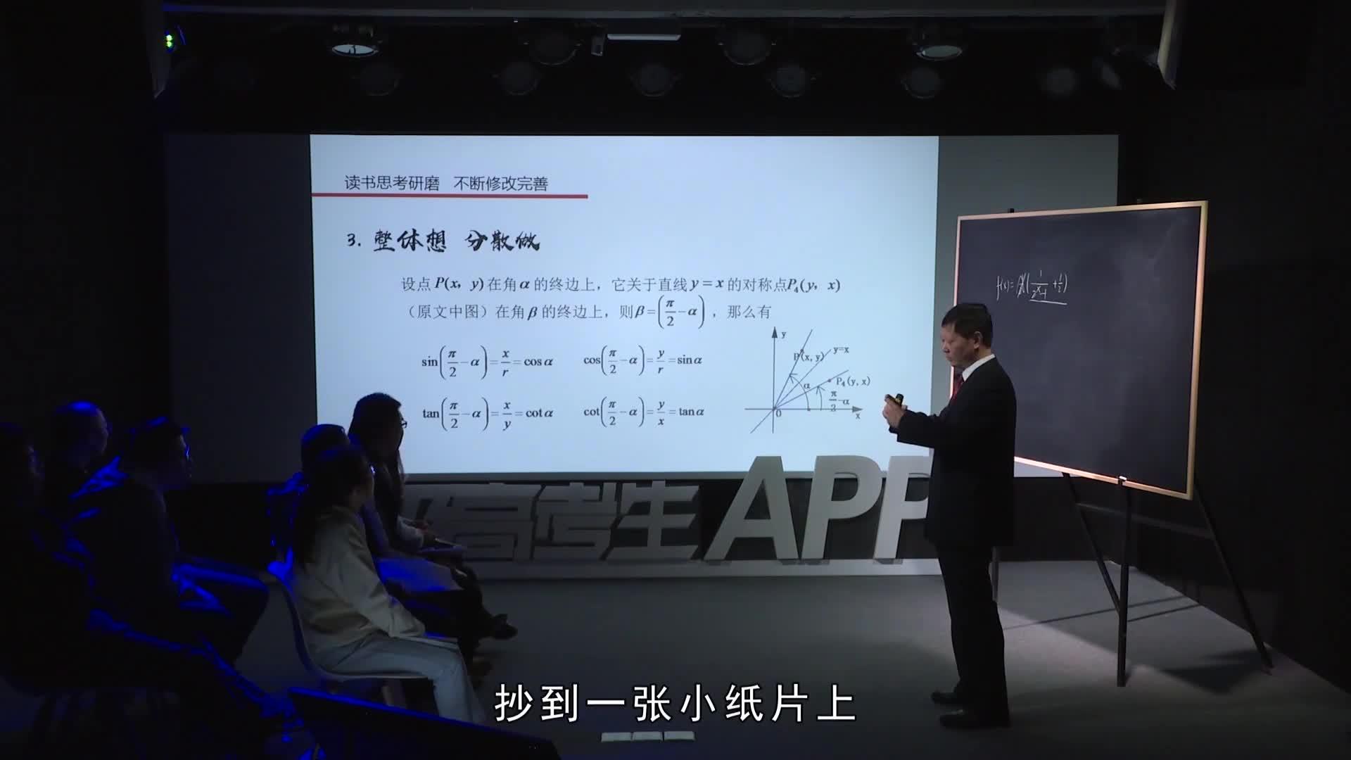 浅谈数学概念课教学(下)反复磨 不断改 4 整体想 分散做-视频微课堂