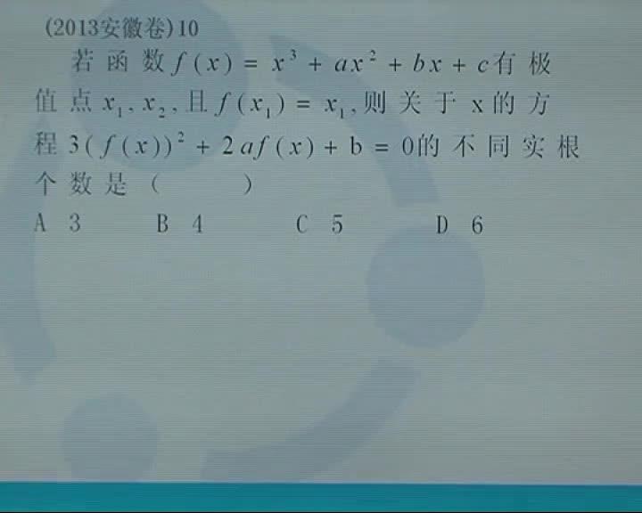 高中数学 高考复习-复合函数的零点问题