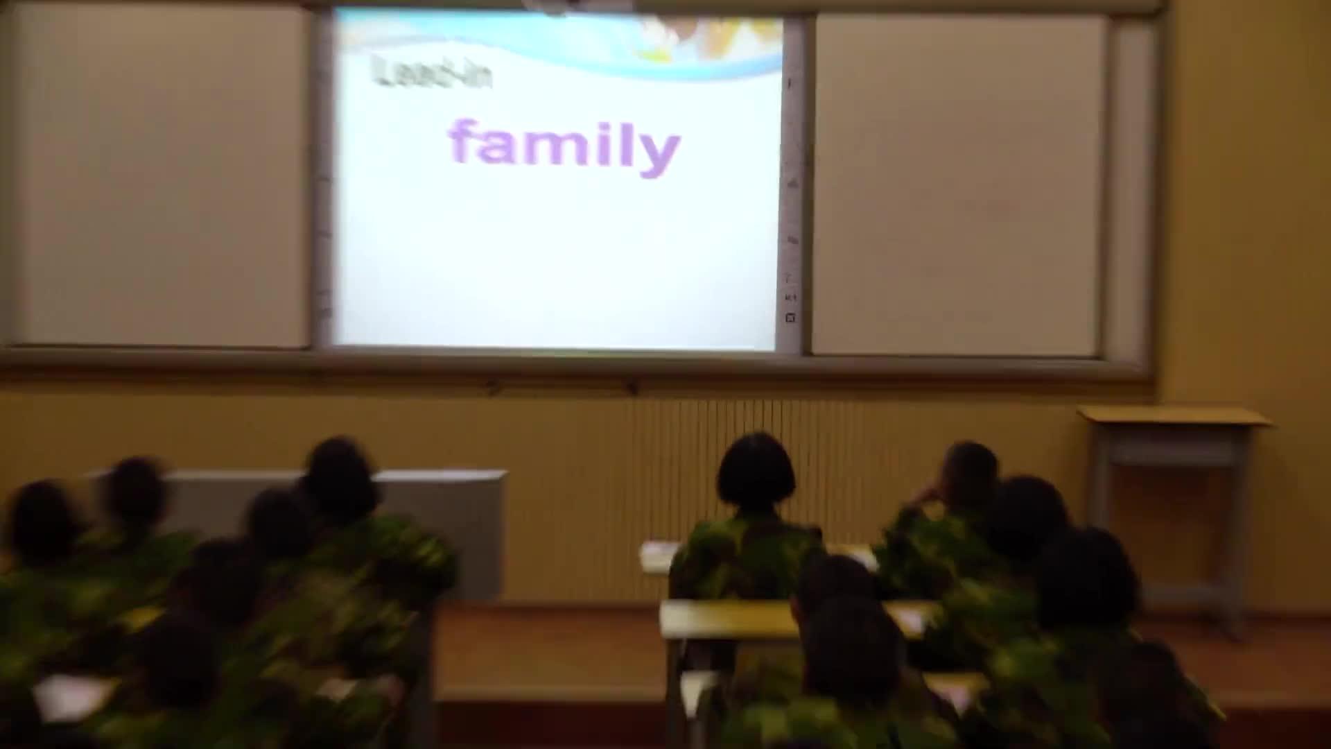 人教版 七年级英语上册  Unit2 This is my sister-课堂实录