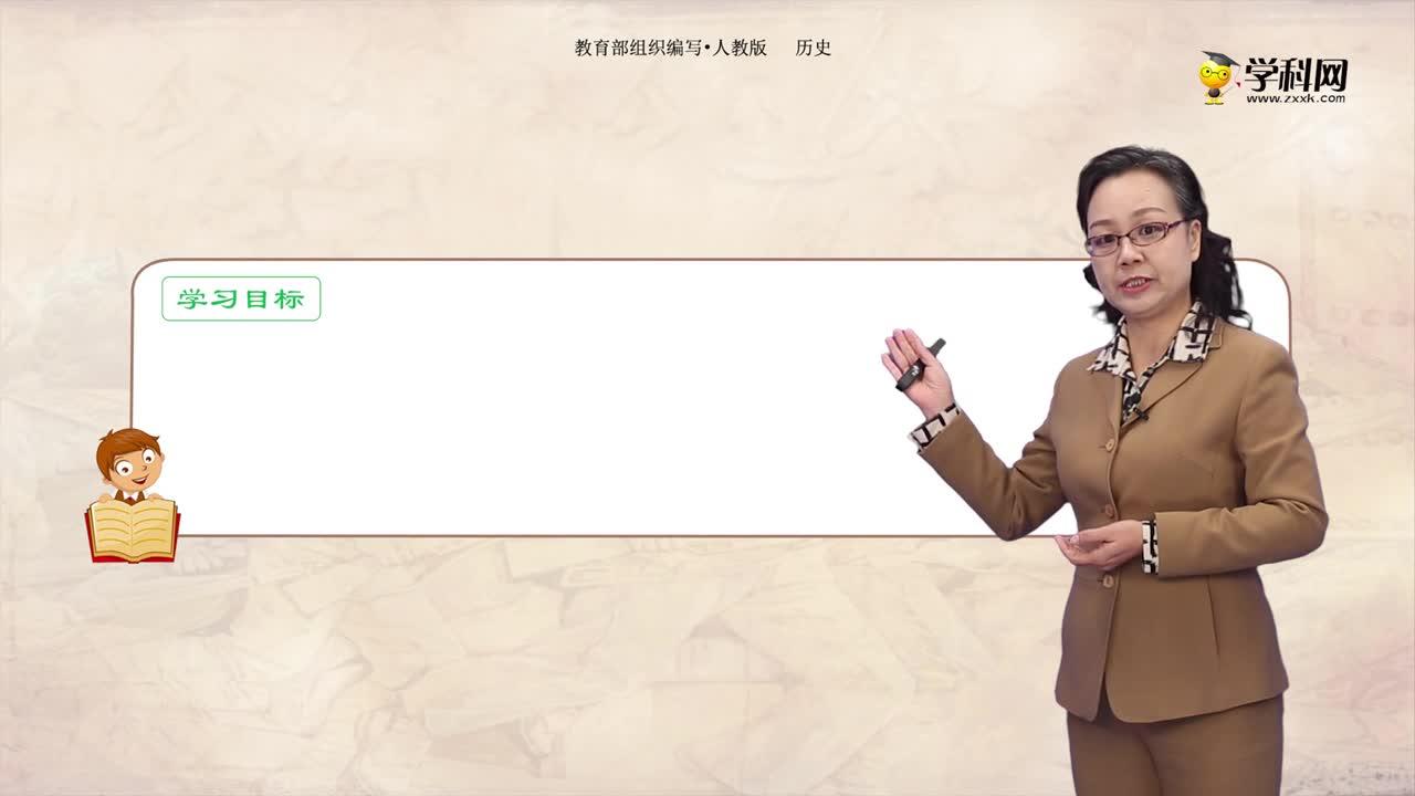 八(上) 历史 第六单元 中华民族的抗日战争 第21课 敌后战场的抗战-部编版微课堂