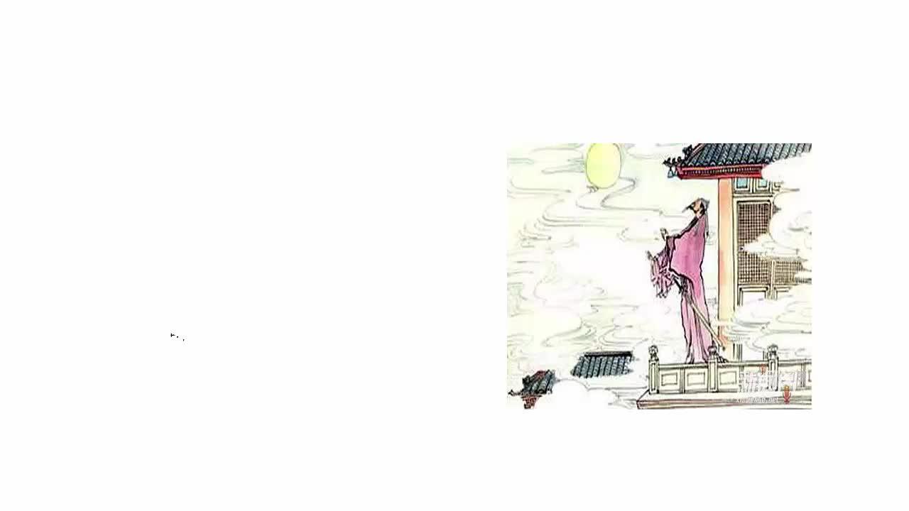 人教版 高二語文 選修 《中國古代詩歌散文欣賞》緣景明情-視頻微課堂