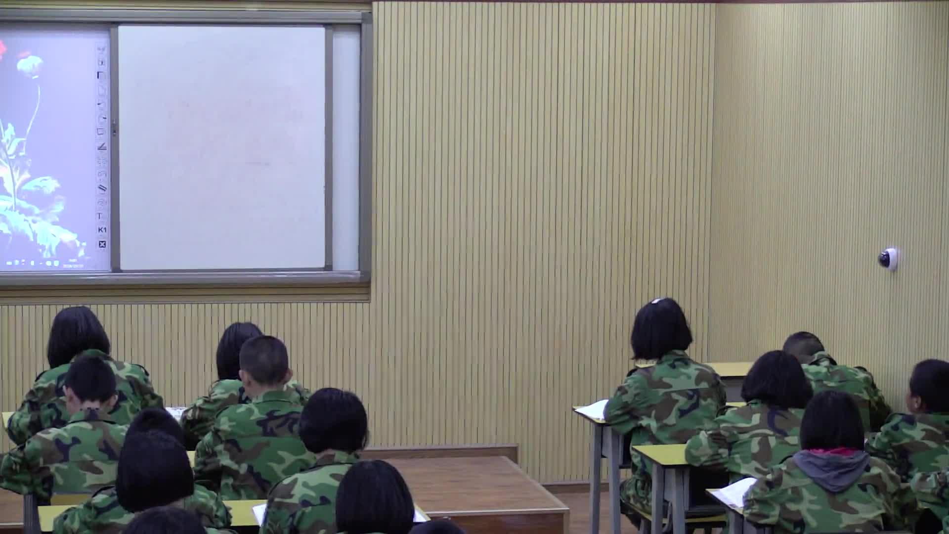 中华书局版 八年级历史上册 第一单元 第一课 鸦片战争-课堂实录