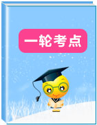 2020版英语新优化浙江大一轮课件+优选习题