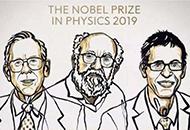 2019诺贝尔物理学奖:重新认识我们在宇宙中的位置