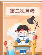 近几年(2015-2019年)高中地理第二次月考试题汇总