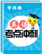 2020年中考11月英语学习指导
