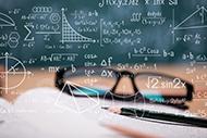 学了这么多年数学,你知道数学是什么吗?