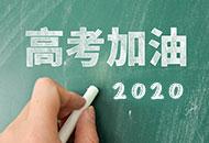 2020高考一轮复习:任务驱动型作文审题立意指导(1)