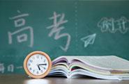 2020届高三第四次(12月)月考联考试题及答案汇总